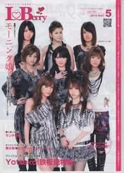 "Morning Musume,   Niigaki Risa,   Michishige Sayumi,   Tanaka Reina,   Kamei Eri,   Mitsui Aika,   ""Li Chun, Junjun"",   ""Qian Lin, Linlin"",   Magazine,   Takahashi Ai,"