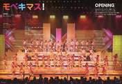 """Morning Musume,   Niigaki Risa,   Michishige Sayumi,   Tanaka Reina,   Kamei Eri,   Yajima Maimi,   Kumai Yurina,   Sugaya Risako,   Natsuyaki Miyabi,   Mitsui Aika,   Sudou Maasa,   """"Li Chun, Junjun"""",   Tsugunaga Momoko,   Suzuki Airi,   Shimizu Saki,   Tokunaga Chinami,   Berryz Koubou,   """"Qian Lin, Linlin"""",   Hagiwara Mai,   Okai Chisato,   Nakajima Saki,   C-ute,   Kikkawa Yuu,   Mano Erina,   Photobook,   Tanaka Anri,   Sengoku Minami,   Furukawa Konatsu,   Sainen Mia,   Mori Saki,   Kitahara Sayaka,   Wada Ayaka,   Maeda Yuuka,   Fukuda Kanon,   Saho Akari,   Okai Asuna,   Sekine Azusa,   Ogawa Saki,   Maeda Irori,   Arai Manami,   Hello! Project,   Kaneko Rie,   Fukumura Mizuki,   Miyamoto Karin,   S/mileage,   Katsuta Rina,   Hirano Tomomi,   Takagi Sayuki,   Tanabe Nanami,   Takahashi Ai,"""