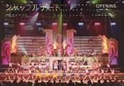 """Niigaki Risa,   Michishige Sayumi,   Tanaka Reina,   Kamei Eri,   Yajima Maimi,   Kumai Yurina,   Sugaya Risako,   Natsuyaki Miyabi,   Mitsui Aika,   Sudou Maasa,   """"Li Chun, Junjun"""",   Tsugunaga Momoko,   Suzuki Airi,   Shimizu Saki,   Tokunaga Chinami,   Hagiwara Mai,   Okai Chisato,   Nakajima Saki,   Biyuden,   Kikkawa Yuu,   Mano Erina,   Photobook,   Tanaka Anri,   Sengoku Minami,   Furukawa Konatsu,   Sainen Mia,   Mori Saki,   Kitahara Sayaka,   Wada Ayaka,   Maeda Yuuka,   Saho Akari,   Okai Asuna,   Sekine Azusa,   Ogawa Saki,   Arai Manami,   High-King,   Kaneko Rie,   Fukumura Mizuki,   Aa!,   Pucchi Moni V,   Tanpopo#,   Katsuta Rina,   Hirano Tomomi,   ZYX,   Takagi Sayuki,   Tanabe Nanami,   Takahashi Ai,"""