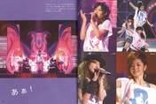 Natsuyaki Miyabi,   Suzuki Airi,   Photobook,   Saho Akari,   Aa!,