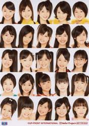 Arai Manami,   Fukumura Mizuki,   Furukawa Konatsu,   Hello! Pro Egg,   Hirano Tomomi,   Kaneko Rie,   Katsuta Rina,   Kikkawa Yuu,   Kitahara Sayaka,   Kizawa Runa,   Komine Momoka,   Kudo Haruka,   Maeda Irori,   Miyamoto Karin,   Mori Saki,   Nagasawa Wakana,   Okai Asuna,   Saho Akari,   Sainen Mia,   Satou Ayano,   Sekine Azusa,   Sengoku Minami,   Takagi Sayuki,   Takeuchi Akari,   Tanabe Nanami,   Tanaka Anri,