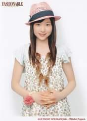 Sano Kaori,