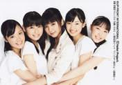 Mano Erina,   Komine Momoka,   Saho Akari,   Fukumura Mizuki,   Satou Ayano,