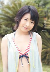 Fukuda Kanon,   Magazine,