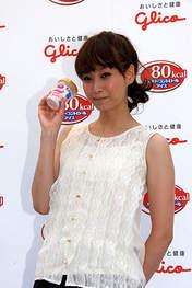 Fujimoto Miki,