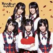 Oota Aika,   Nakagawa Haruka,   Hirajima Natsumi,   Watanabe Mayu,   Kikuchi Ayaka,   Watarirouka Hashiritai,