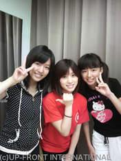 Sengoku Minami,   Sekine Azusa,   Katsuta Rina,   blog,