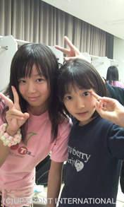 Miyamoto Karin,   Katsuta Rina,   blog,