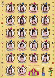 Kikkawa Yuu,   Sengoku Minami,   Furukawa Konatsu,   Mori Saki,   Kitahara Sayaka,   Saho Akari,   Okai Asuna,   Sekine Azusa,   Maeda Irori,   Arai Manami,   Hello! Pro Egg,   Takeuchi Akari,   Kaneko Rie,   Fukumura Mizuki,   Miyamoto Karin,   Satou Ayano,   Katsuta Rina,   Hirano Tomomi,   Takagi Sayuki,   Tanabe Nanami,   Nagasawa Wakana,   Kudo Haruka,   Kizawa Runa,
