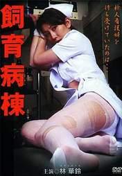 Kobayashi Azusa,