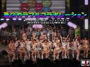 """Morning Musume,   Niigaki Risa,   Michishige Sayumi,   Tanaka Reina,   Kamei Eri,   Yajima Maimi,   Kumai Yurina,   Sugaya Risako,   Natsuyaki Miyabi,   Mitsui Aika,   Sudou Maasa,   """"Li Chun, Junjun"""",   Tsugunaga Momoko,   Suzuki Airi,   Shimizu Saki,   Tokunaga Chinami,   Berryz Koubou,   """"Qian Lin, Linlin"""",   Hagiwara Mai,   Okai Chisato,   Nakajima Saki,   C-ute,   Mano Erina,   Wada Ayaka,   Maeda Yuuka,   Fukuda Kanon,   Ogawa Saki,   Hello! Pro Egg,   Buono!,   Hello! Project,   S/mileage,   Shin Minimoni,   Takahashi Ai,"""