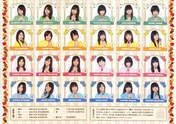 Kikkawa Yuu,   Sengoku Minami,   Furukawa Konatsu,   Mori Saki,   Kitahara Sayaka,   Saho Akari,   Okai Asuna,   Sekine Azusa,   Maeda Irori,   Arai Manami,   Hello! Pro Egg,   Takeuchi Akari,   Kaneko Rie,   Fukumura Mizuki,   Miyamoto Karin,   Satou Ayano,   Katsuta Rina,   Hirano Tomomi,   Sano Kaori,   Takagi Sayuki,   Tanabe Nanami,   Nagasawa Wakana,   Kudo Haruka,   Kizawa Runa,