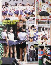 Tsugunaga Momoko,   Magazine,
