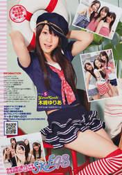 Kizaki Yuria,   Magazine,
