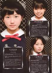 Takeuchi Akari,   Takagi Sayuki,