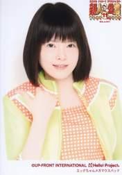 Hirano Tomomi,