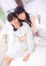 Wada Ayaka,   Maeda Yuuka,   Magazine,