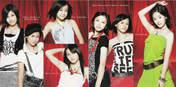 Yajima Maimi,   Arihara Kanna,   Suzuki Airi,   Umeda Erika,   Hagiwara Mai,   Okai Chisato,   Nakajima Saki,   C-ute,