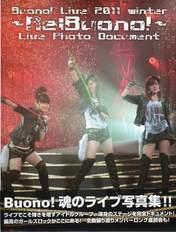 Natsuyaki Miyabi,   Tsugunaga Momoko,   Suzuki Airi,   Photobook,   Buono!,