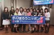 Morning Musume,   Niigaki Risa,   Michishige Sayumi,   Tanaka Reina,   Mitsui Aika,   Satoda Mai,   Fukumura Mizuki,   Sayashi Riho,   Ikuta Erina,   Suzuki Kanon,   Takahashi Ai,