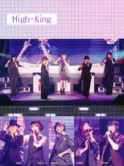 Tanaka Reina,   Yajima Maimi,   Shimizu Saki,   Photobook,   Maeda Yuuka,   High-King,   Takahashi Ai,