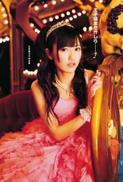 Watanabe Mayu,   Magazine,