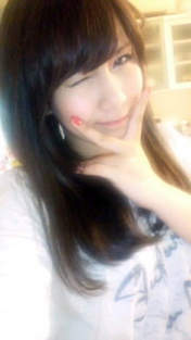Okai Chisato,   blog,