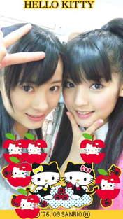 Michishige Sayumi,   blog,   Ikuta Erina,