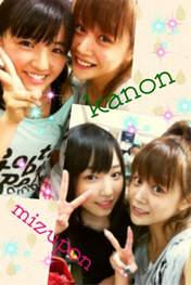 Niigaki Risa,   Fukumura Mizuki,   blog,   Suzuki Kanon,