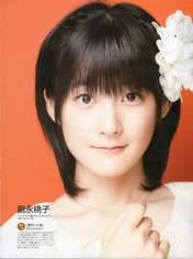 Tsugunaga Momoko,   Buono!,