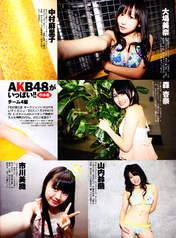 Oba Mina,   Mori Anna,   Yamauchi Suzuran,   Ichikawa Miori,   AKB48,   Magazine,