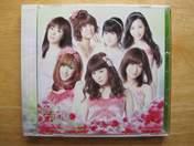 Berryz Koubou,   Kumai Yurina,   Natsuyaki Miyabi,   Shimizu Saki,   Sudou Maasa,   Sugaya Risako,   Tokunaga Chinami,   Tsugunaga Momoko,