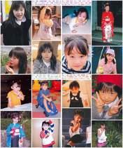 Photobook,   Fukumura Mizuki,   ,   Sayashi Riho,   Ikuta Erina,   Suzuki Kanon,