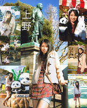 Mori Anna,   Magazine,
