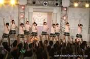 Hamaura Ayano,   Hello! Pro Egg,   Kaneko Rie,   Katsuta Rina,   Mogi Minami,   Nagasawa Wakana,   Ogawa Rena,   Otsuka Aina,   Taguchi Natsumi,   Takagi Sayuki,   Takeuchi Akari,   Tanabe Nanami,