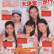 Takeuchi Akari,   Katsuta Rina,   Magazine,   Nakanishi Kana,   Tamura Meimi,   Kosuga Fuyuka,