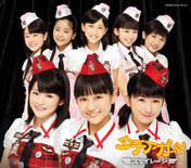 Wada Ayaka,   Maeda Yuuka,   Fukuda Kanon,   Takeuchi Akari,   S/mileage,   Katsuta Rina,   Nakanishi Kana,   Tamura Meimi,   Kosuga Fuyuka,