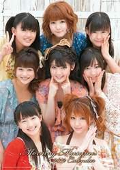 Morning Musume,   Niigaki Risa,   Michishige Sayumi,   Tanaka Reina,   Mitsui Aika,   Fukumura Mizuki,   Sayashi Riho,   Ikuta Erina,   Suzuki Kanon,