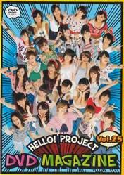 Berryz Koubou,   C-ute,   Fukuda Kanon,   Fukumura Mizuki,   Hagiwara Mai,   Hello! Project,   Ikuta Erina,   Kumai Yurina,   Maeda Yuuka,   Mano Erina,   Michishige Sayumi,   Mitsui Aika,   Morning Musume,   Nakajima Saki,   Natsuyaki Miyabi,   Niigaki Risa,   Ogawa Saki,   Okai Chisato,   S/mileage,   Sayashi Riho,   Shimizu Saki,   Sudou Maasa,   Sugaya Risako,   Suzuki Airi,   Suzuki Kanon,   Takahashi Ai,   Tanaka Reina,   Tokunaga Chinami,   Tsugunaga Momoko,   Wada Ayaka,   Yajima Maimi,