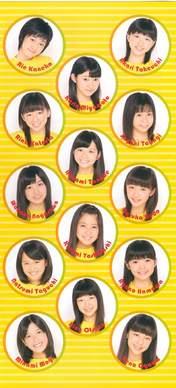 Hamaura Ayano,   Hello! Pro Egg,   Kaneko Rie,   Katsuta Rina,   Kudo Haruka,   Miyamoto Karin,   Mogi Minami,   Nagasawa Wakana,   Ogawa Rena,   Otsuka Aina,   Taguchi Natsumi,   Takagi Sayuki,   Takeuchi Akari,   Tanabe Nanami,   Yoshihashi Kurumi,