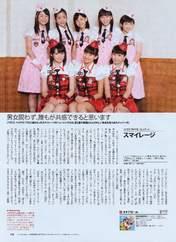 Fukuda Kanon,   Katsuta Rina,   Kosuga Fuyuka,   Maeda Yuuka,   Magazine,   Nakanishi Kana,   S/mileage,   Takeuchi Akari,   Tamura Meimi,   Wada Ayaka,