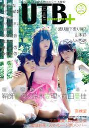 Maeda Yuuka,   Magazine,   Sayashi Riho,   Suzuki Airi,