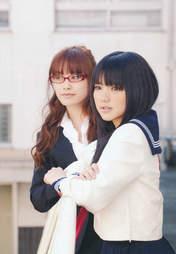 Magazine,   Mano Erina,   Takahashi Ai,