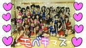 Berryz Koubou,   blog,   C-ute,   Fukuda Kanon,   Fukumura Mizuki,   Hagiwara Mai,   Hello! Project,   Ikuta Erina,   Katsuta Rina,   Kumai Yurina,   Maeda Yuuka,   Mano Erina,   Michishige Sayumi,   Mitsui Aika,   Morning Musume,   Nakajima Saki,   Nakanishi Kana,   Natsuyaki Miyabi,   Niigaki Risa,   Ogawa Saki,   Okai Chisato,   S/mileage,   Sayashi Riho,   Shimizu Saki,   Sudou Maasa,   Sugaya Risako,   Suzuki Airi,   Suzuki Kanon,   Takeuchi Akari,   Tamura Meimi,   Tanaka Reina,   Tokunaga Chinami,   Tsugunaga Momoko,   Wada Ayaka,   Yajima Maimi,
