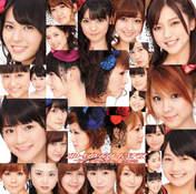 Berryz Koubou,   C-ute,   Fukuda Kanon,   Fukumura Mizuki,   Hagiwara Mai,   Hello! Project,   Ikuta Erina,   Katsuta Rina,   Kumai Yurina,   Maeda Yuuka,   Mano Erina,   Michishige Sayumi,   Mitsui Aika,   Morning Musume,   Nakajima Saki,   Nakanishi Kana,   Natsuyaki Miyabi,   Niigaki Risa,   Ogawa Saki,   Okai Chisato,   S/mileage,   Sayashi Riho,   Shimizu Saki,   Sudou Maasa,   Sugaya Risako,   Suzuki Airi,   Suzuki Kanon,   Takeuchi Akari,   Tamura Meimi,   Tanaka Reina,   Tokunaga Chinami,   Tsugunaga Momoko,   Wada Ayaka,   Yajima Maimi,