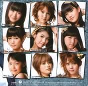 Fukumura Mizuki,   Ikuta Erina,   Michishige Sayumi,   Mitsui Aika,   Niigaki Risa,   Suzuki Kanon,   Takahashi Ai,   Tanaka Reina,