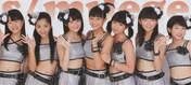 Fukuda Kanon,   Katsuta Rina,   Maeda Yuuka,   Magazine,   Nakanishi Kana,   S/mileage,   Takeuchi Akari,   Tamura Meimi,   Wada Ayaka,