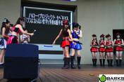 Fukumura Mizuki,   Iikubo Haruna,   Ishida Ayumi,   Katsuta Rina,   Kudo Haruka,   Suzuki Airi,   Suzuki Kanon,   Takeuchi Akari,   Tsugunaga Momoko,