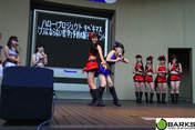 Fukumura Mizuki,   Iikubo Haruna,   Ishida Ayumi,   Katsuta Rina,   Kudo Haruka,   Suzuki Kanon,   Takeuchi Akari,   Tsugunaga Momoko,