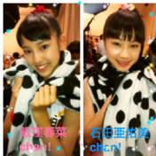 blog,   Iikubo Haruna,   Ishida Ayumi,